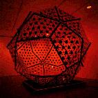 moriwaki_2.jpg: geo_sphere